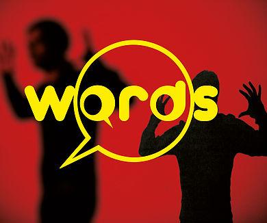 Words festival logo